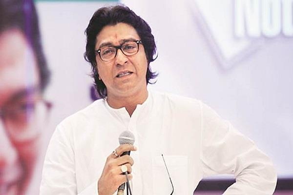 raj thackeray said bjp wants to win by showing blue film