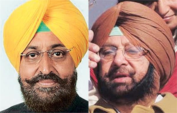 partap singh bajwa against captain amarinder singh