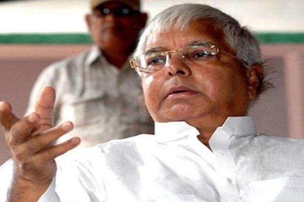 lalu fill nominations for the post of chairman