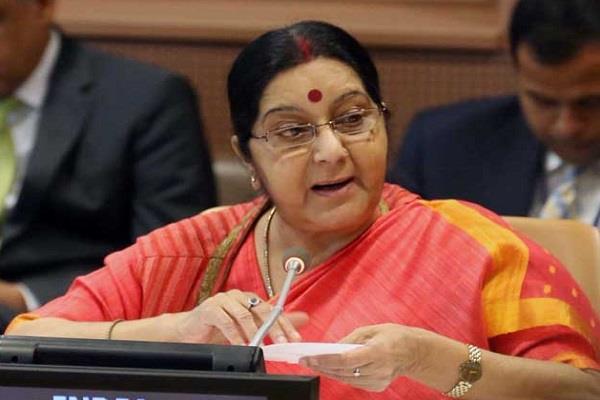 sushma swaraj help indians whotrapped in bali