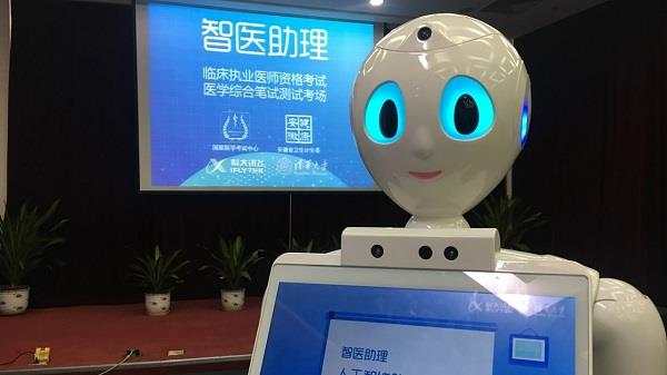 chinese robot scores high in doctor qualification test