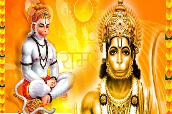 keeping the worship of hanuman ji keep meditation