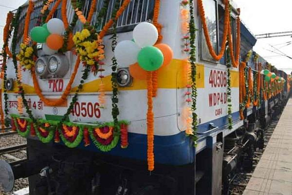 new train from hisar to haridwar started by cm manohar lal khattar