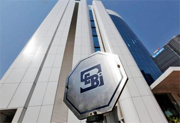 sebi has stopped the trading of shares of these two companies