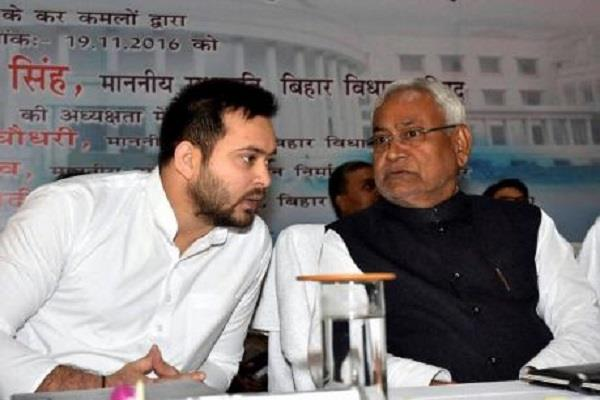 tejaswi told nitish to gave blessings on children day
