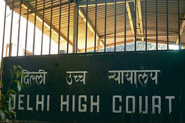 Image result for दिल्ली न्यायालय