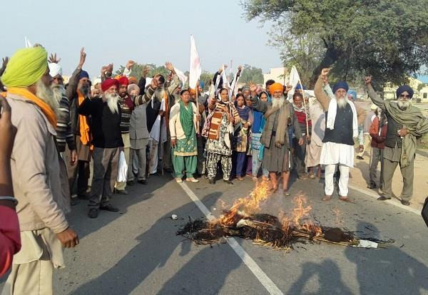 farmer protest against government