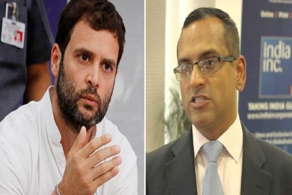 rahul blame on ajit doval son