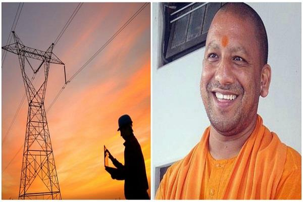 yogi government  increased electricity costs