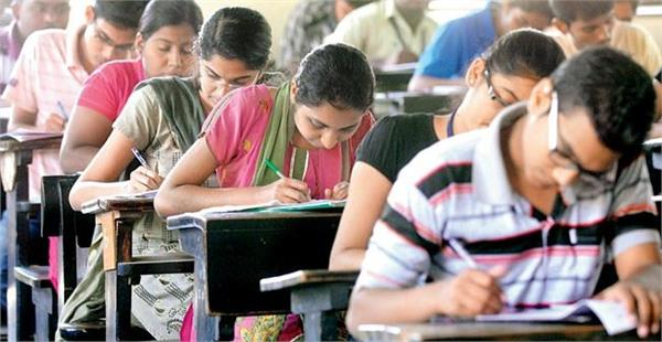 gst with registration fees for main examination