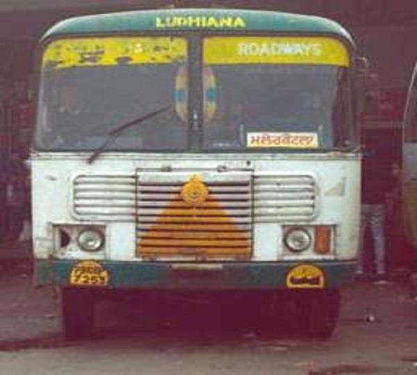 government bus