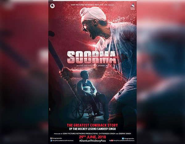 poster release of biopic on sandeep singh
