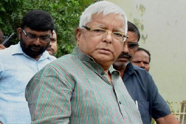 national bird will increased the problems of lalu