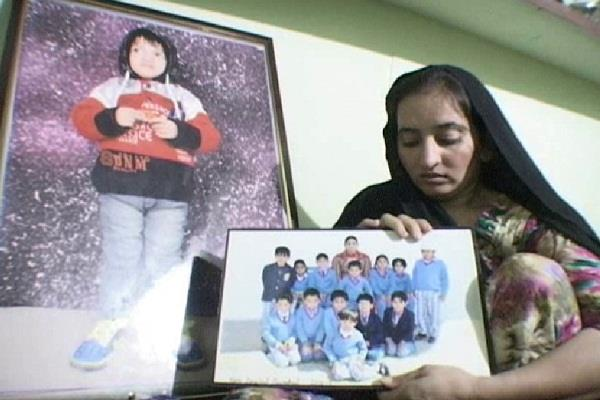 sarsa murder case cbi police