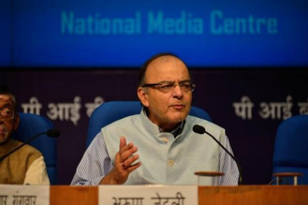 now the washing machine and fridge will be cheap in gst council