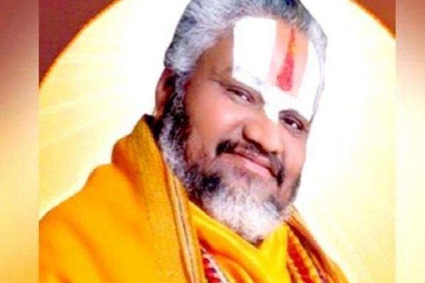 maharashtra  court  as bhaasare