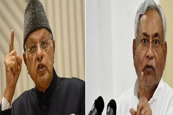 nitish does not agree with farooq statement