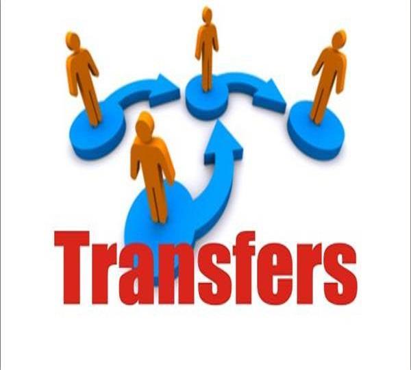 private job transfer