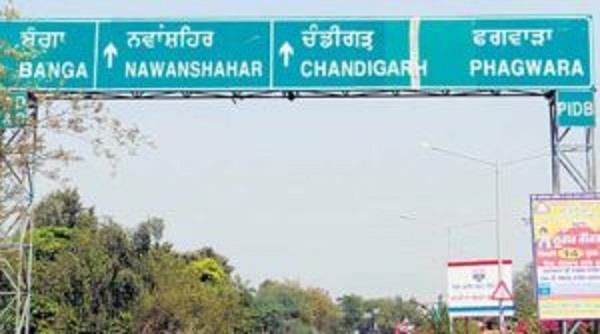 punjabi will become first language in new sign boards