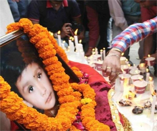 from 4 years justice for yearning for innocent yug of family