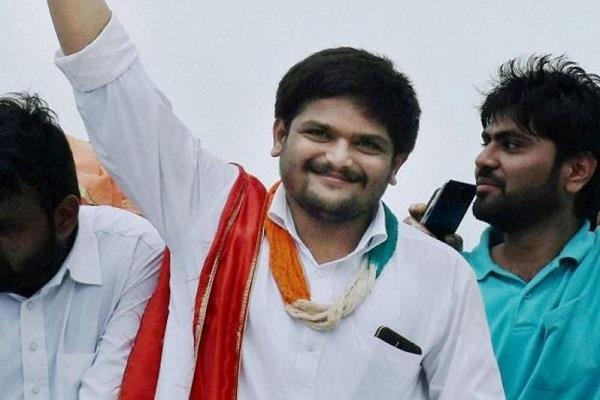 hardik supporter get tickets for congress