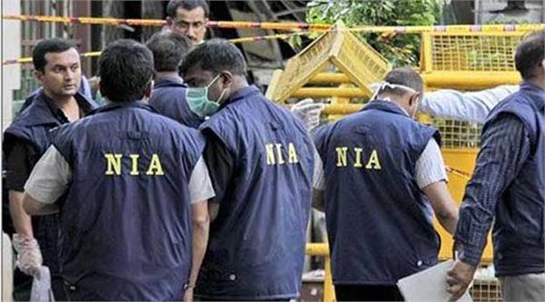 9 sent to judicial custody in terror funding case