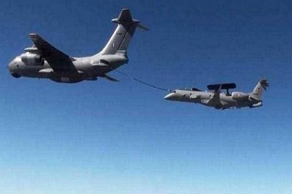 another major success of air force