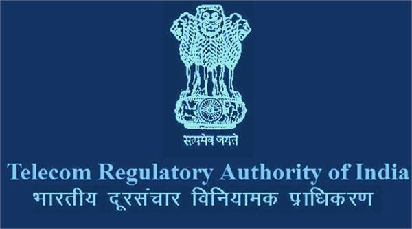 no question to stop discussions on spectrum allocation  trai