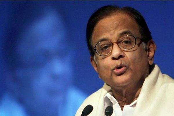 one year of demonetisation  congress  p  chidambaram  raghuram rajan