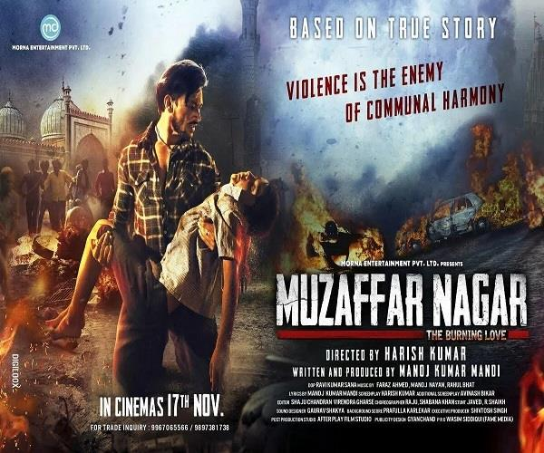 after padmavati the film muzaffarnagar burning love started protest