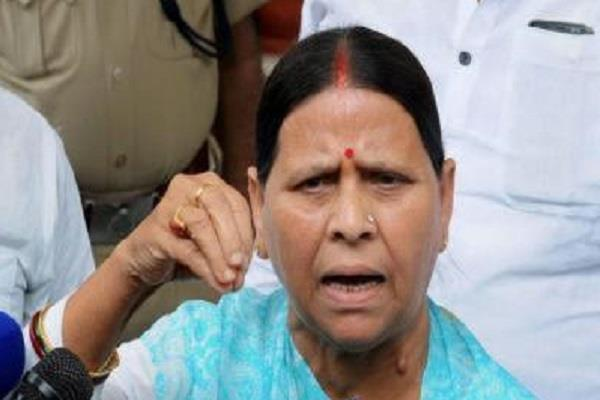 rabri devi warned to investigating agencies