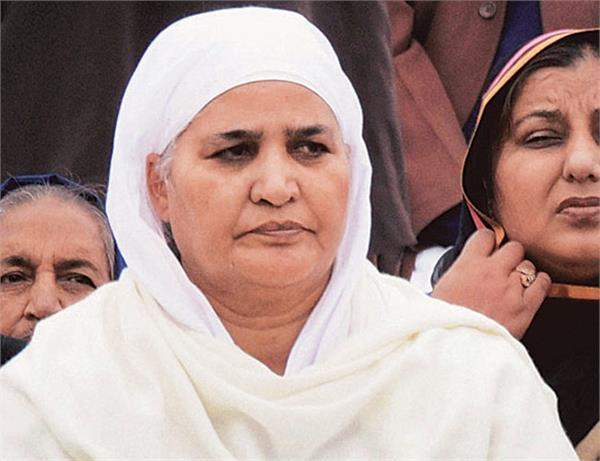 expansion of woman akali dal