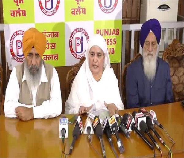 khaira resigns in drug smuggling case  bibi jagir kaur