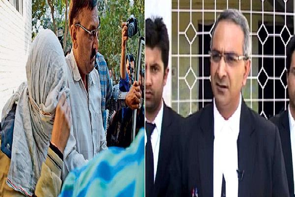 pradyuman murder case lawyers tanveer ahmed mir accused student