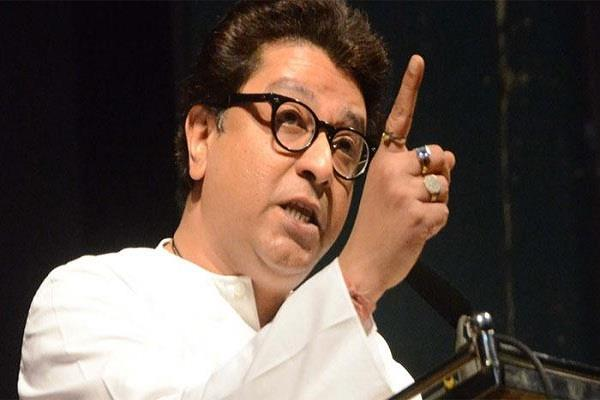 raj thackeray gave ultimatum now will be beaten by the party