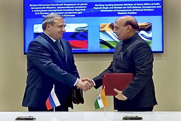 russia will help india to establish disaster management center