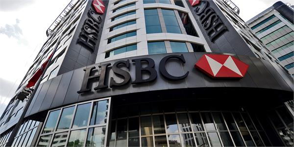 estimates of growth rate of 6 3 percent in second quarter  hsbc