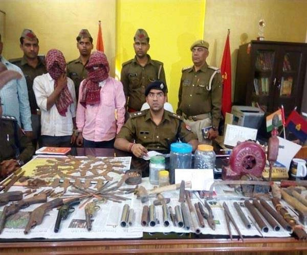 police busted illegal gun factory before election