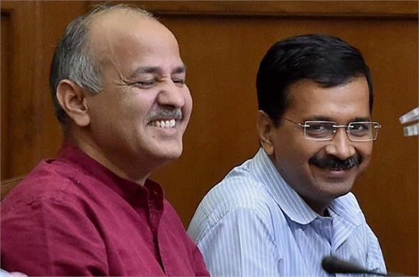 delhi government to do 40 public services from next year home delivery