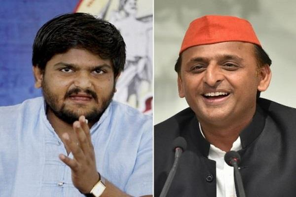 hardik patel copied akhilesh yadav  s tweet on demonstration