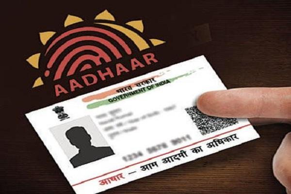 sim verification should be done easy  new framework approved by uidai