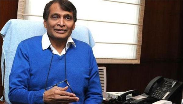 intermediate review of foreign trade policy soon  suresh prabhu