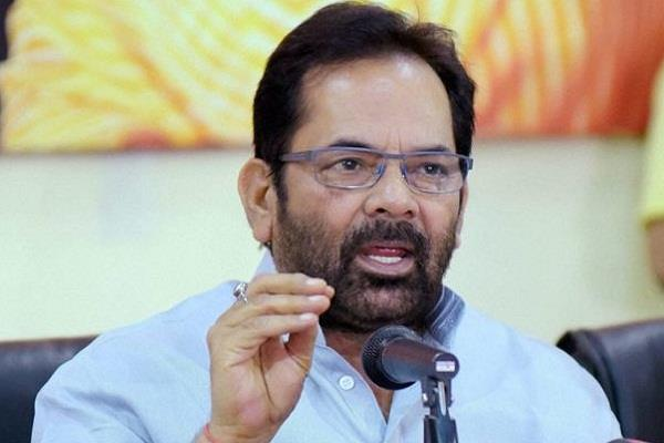 income tax department  mukhtar abbas  congress