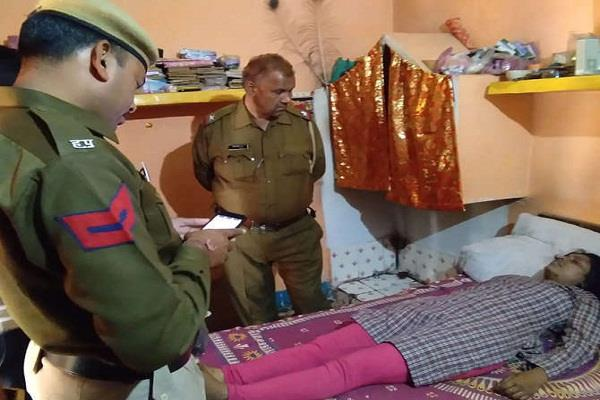 haryana ambala suicide suicide note