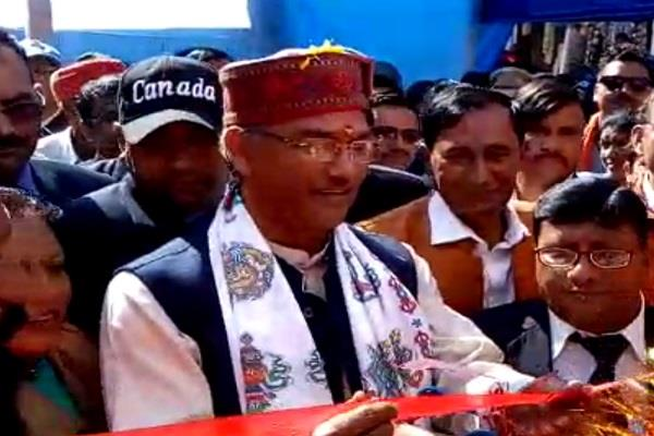 cm inaugurates gochar fair