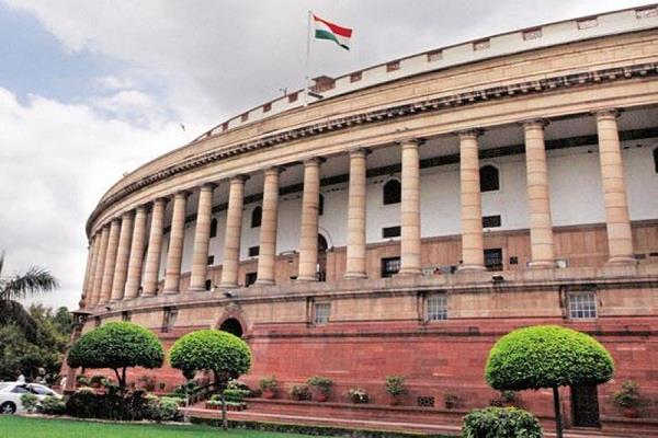 government will end suspension on parliament session
