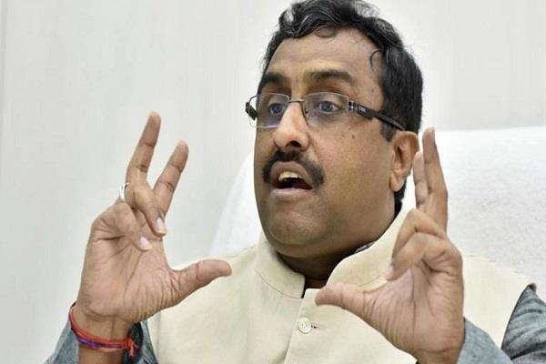 bjp leader statement on ram temple issue