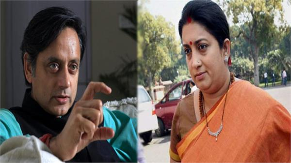 padmavati controversyirani corners tharoor over his maharajas remarks news