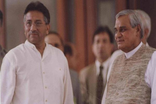 former pakistan president pervez musharraf organized a 23 party alliance