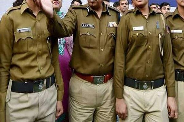 woman constable wants to be man